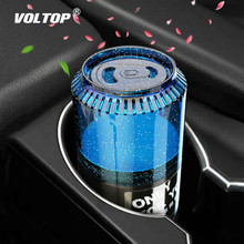 Fragrance Cans Car Decoration Perfume Ornaments Accessories Interior for Girls Diffuser Air Vent Aromatherapy