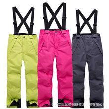 2019, зимние и осенние водонепроницаемые спортивные штаны для девочек и мальчиков, для лыж, снега, пешего туризма, брюки, детские ветрозащитны...