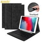 touchpad Keyboard St...