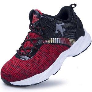 Баскетбольная обувь для мальчиков, высокое качество, мягкие Нескользящие Детские кроссовки, детская спортивная обувь на толстой подошве, у...