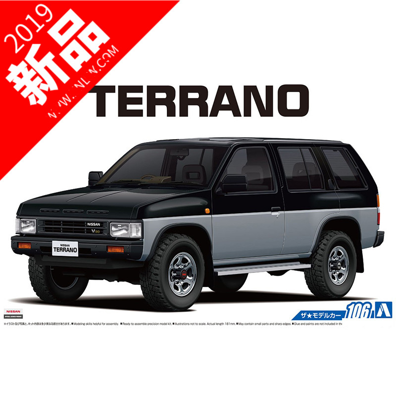 1/24 Nissan D21 Terrano V6-3000 R3M Off-Road Car Model 05708