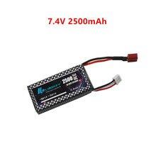 7.4v 2500 mah para carro rc 12428 12423 lipo bateria para syma x8c x8w x8g x8 rc quadcopter peças de reposição 2s 903480 7.4v bateria 10 pçs