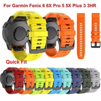 26 20 22mm Sport Silicone Watchband Wriststrap for Garmin Fenix 6X 6 6S Pro 5X 5 5S Plus 3 3HR Easy Fit Quick Release wirstband 1