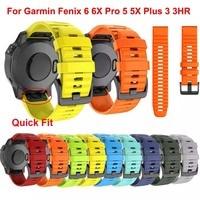 26 20 22mm Sport Silikon Armband Blumenarmband-weinlese für Garmin Fenix 6X 6 6S Pro 5X 5 5S plus 3 3HR Einfach Fit Schnell Release wirst