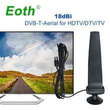 Digital Amplified Indoor TV Antenna 18dBi Signal WiFi Wireless Antennas Aerial with Extension Cable For DVB-T HDTV Receiver