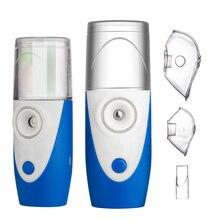 Portable Nebulizer Ultrasonic Medical Equipment Inhalator Medical Atomizer Humidifier Respirator Adult Children Health Care зажим medical equipment