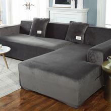 Capa de veludo de pelúcia sofá elástico couro canto secional conjunto poltrona capa l forma slipcovers capas pará sala estar ass