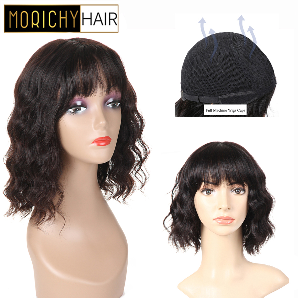 Morichy Body Wave Bob Wigs Malaysian Short Cut Wavy Wig With Bangs For Women Full Machine Wig Non-Remy Human Hair Natural Color