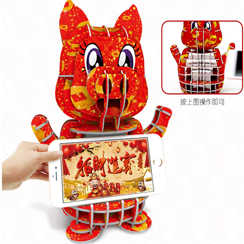 New Style Pig 3D Jigsaw Puzzle DIY Handmade Cardboard Creative Mobile Phone Holder Kid Toy Children's Day Gift Rompecabezas