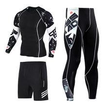 Комплект из 3 предметов тренировки мужской спортивный костюм