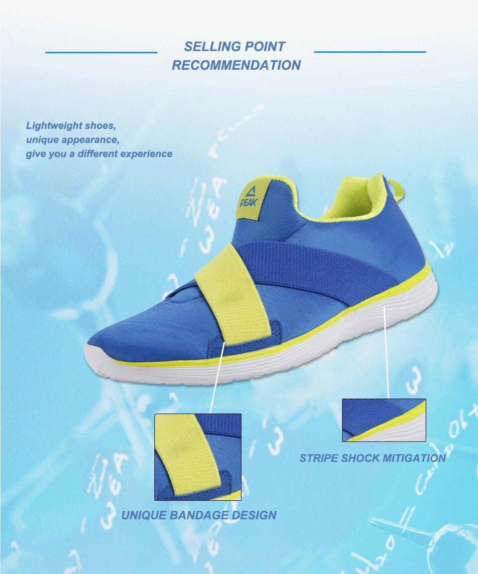 Men Running Shoes_10 (6)