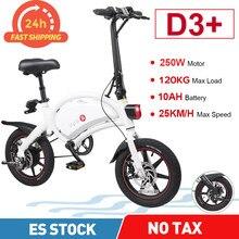 14 Inch Standard Version Folding EElectric Bike 36V 10Ah 60KM Ebike 250W Pneumatic Tire Smart E Bike For Adults Travel Bicycle