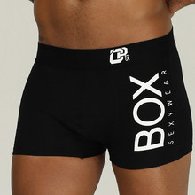 ORLVS-ensemble de box-shorts en coton, culotte confortable pour homme, sous-vêtements Gay Sexy, livraison gratuite, L/XL/XXL