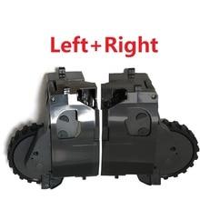 Spare part Left Right Wheel motor For Xiaomi Mi Robot Vacuum Cleaner 2 Roborock S50 S51 S55 Vauum Cleaner Robot Repair parts 4 inch 100mm aluminum mecanum wheels set basic 2 left 2 right for robot car 14162