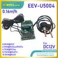 0.16m3/h EEV mit 12Vdc controller & 4 stücke NTC sensoren ist gute wahl für wärmepumpe klimaanlage der elektrische fahrzeuge