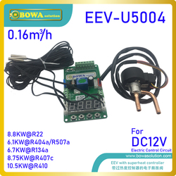 0.16m3/h EEV with 12Vdc controller & 4pcs NTC sensors is great choice for heat pump air conditioner of electric vehicles