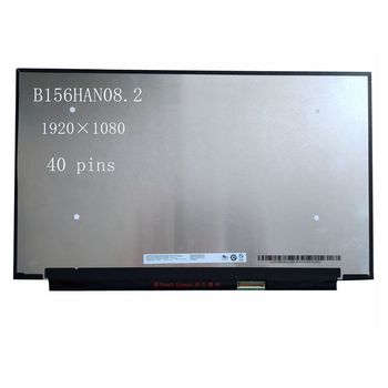 "Original B156HAN08.2 144Hz 72% NTSC Colors Slim Matrix FHD 1920*1080 eDP 40 pin 15.6"" Laptop lcd screen IPS  B156HAN08.3"