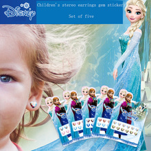 Disney Princess Crystal Sticker Toy Three-dimensional Earrings Frozen Girls Dress Up Gifts Cartoon Fashion Children Cute Sticker