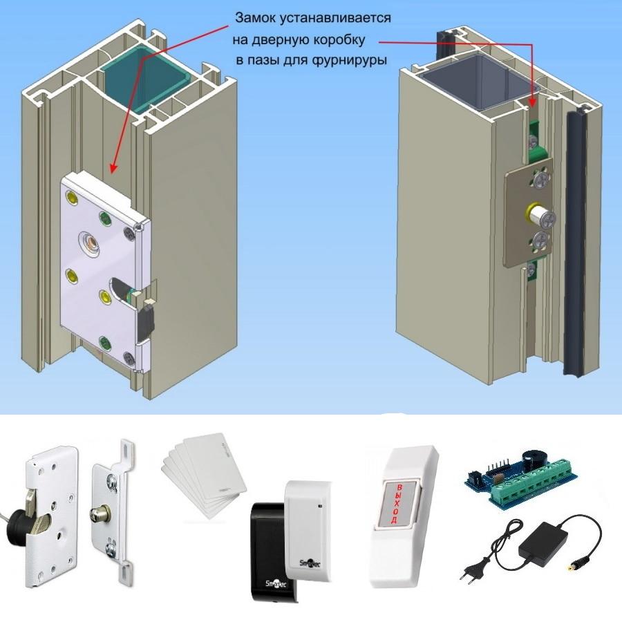 Электромеханический замок на пластиковую дверь Электрический замок    АлиЭкспресс