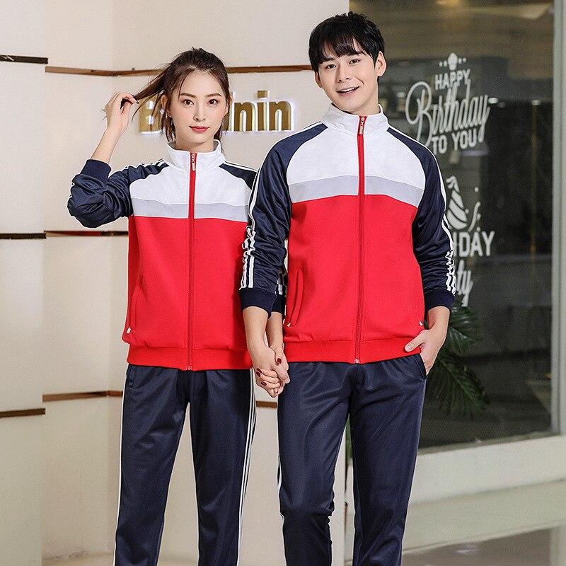 Spring And Autumn Junior High School High School College Student Business Attire School Uniform Two-Piece Set Long Sleeve Men An