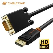 CABLETIME 2020 새로운 DisplayPort VGA 케이블 DP VGA 변환기 Displayport 케이블 골드 프로젝터 용 노트북 iMac HDTV C075