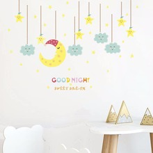 Hangintg Moon Stars Wall Stickers Goodnight For Kids Room Living Room Home Decoration goodnight moon