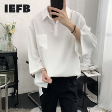 Quarter-Sleeve Shirt Pullover Korean-Style Male Summer Wear Three IEFB Solid for New