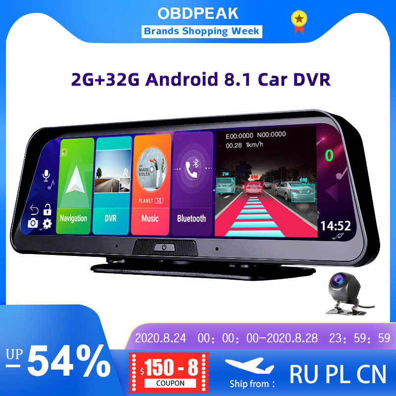 10 zoll Android 8,1 2GB + 32GB ADAS 10 in 1 DashCam Auto DVR Spiegel Kamera 4G WIFI GPS Bluetooth Volle HD 1080P Video Recorder