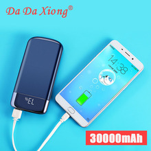 2019 20000mah 전원 은행 외부 배터리 poverbank led powerbank 휴대용 2 usb 휴대 전화 충전기 xiao mi mi iphone x