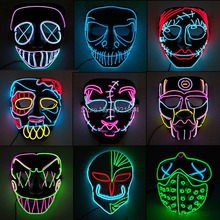 Light up EL Wire Party Mask Flashing LED for Halloween Scary Cosplay Decorative Hot Fashion Gift