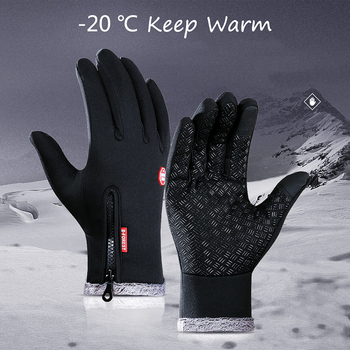 Thicken Winter Warm Men's Gloves Fashion Ladies Touch Screen Outdoor Sports Cycling Waterproof, Non-slip Windproof - discount item  51% OFF Gloves & Mittens