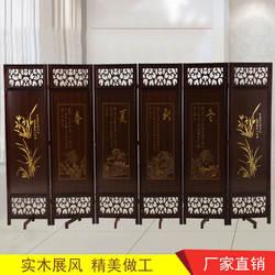 Напрямую от производителя, продажа перегородок, гостиной, спальни, офиса, Китай, передвижной складной деревянный современный