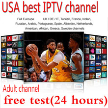 Best IPTV subscription for USA  Europe Germany Australia Spain  Turkey Adult channel for smart TV Anddoid box 6months code 1 year sweden best iptv subscription turkey netherlands australia france usa uk spain works on smart tv anddoid box code