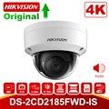 株式の Hikvision 8MP POE IP カメラ DS 2CD2185FWD IS 屋外 4 18K セキュリティドームカメラ H.265 内蔵オーディオインタフェース SD クロット -