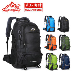 Large-capacity camping outdoor bag men and women mountaineering bag backpack outdoor hiking bag Climbing sports bag