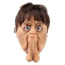 Забавная головка члена Хэллоуин Маска Латекс Косплей шалость шутка игрушка Опора пенис маска 30x27x32 cm