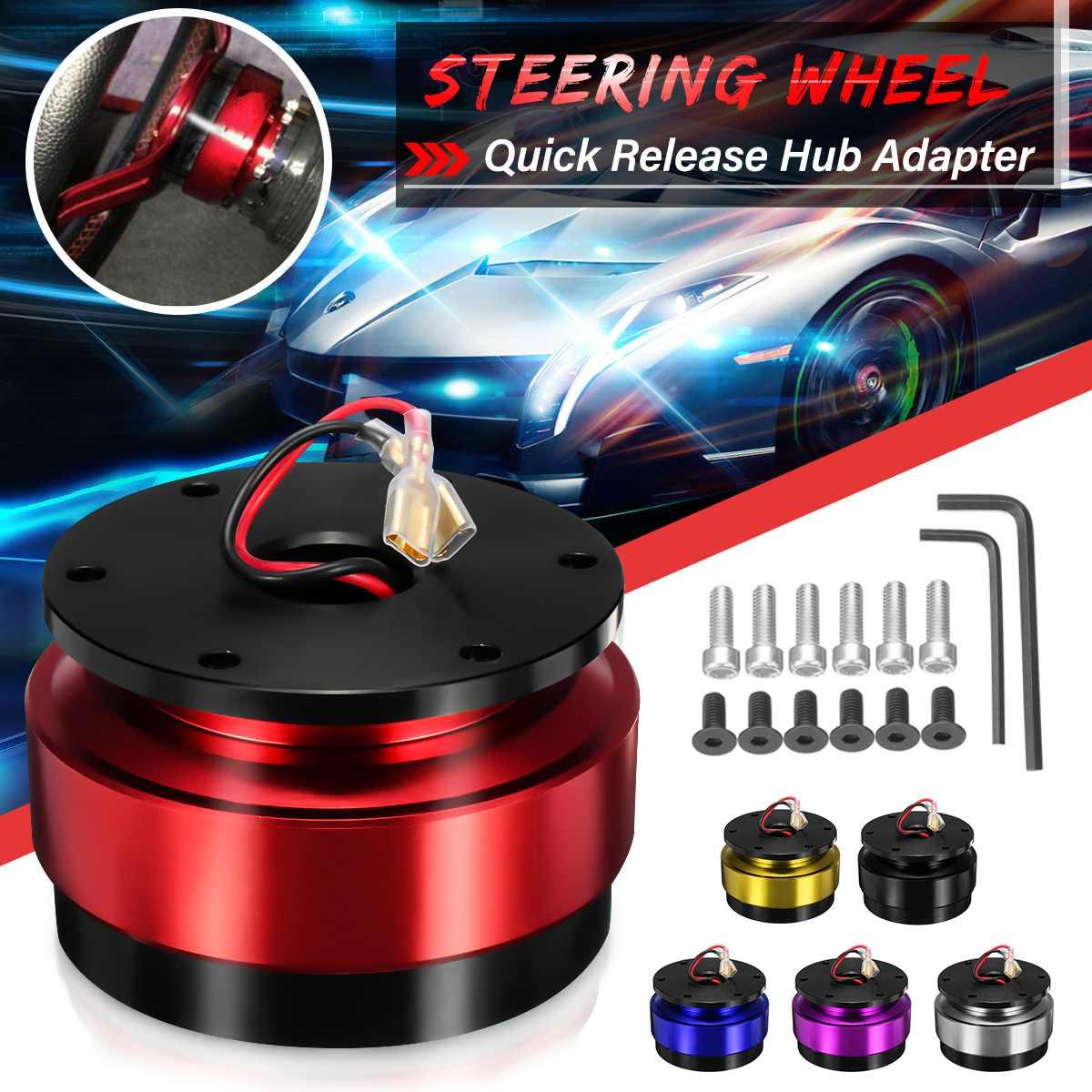 Универсальный автомобильный быстроразъемный адаптер для рулевого колеса и ступицы Boss, алюминиевый комплект с 6 отверстиями