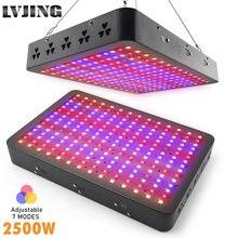 Lvjing 2500 Вт Таймер светодиодный светильник полного спектра