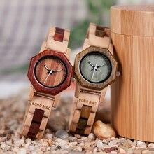 BOBO VOGEL часы женские 2020 Holz Quarz Damen Uhr Für Frauen Kreative Design Octagon Exquisite Uhren Geschenk Box Großhandel