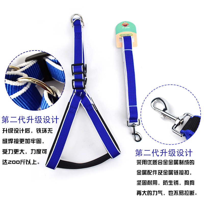 Pet Supplies Explosion-Proof Breathable In Large Dog Hand Holding Rope Dog Breast Collar Haulage Rope Package