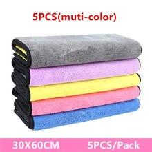5 pces carro muti-cor microfibra toalha de lavagem de carro pano de limpeza automática pintura cuidados polimento toalha grosso panos acessórios do carro