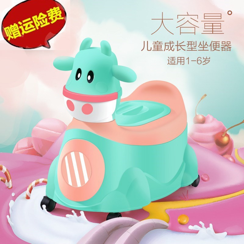 Large Size Sit Yo Children BOY'S Bedpan Car Baby Girls Chamber Pot Toy Car Multi-functional