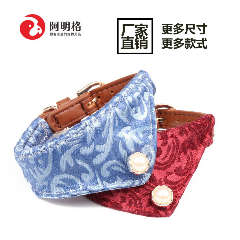 Jin Jie Te New Style Decorative Pattern Dog Bibs Pet Triangular Scarf Neck Ring Bite-proof Protector