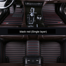 цена на Custom leather car floor mat For Mitsubishi ASX Lancer Outlander Pajero V73 V97/V93 Grandis Eclipse galant FORTIS Auto floor mat