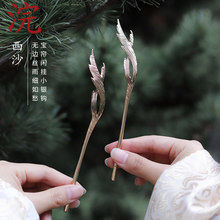 Chinese Traditional Hairpin Bobby Pin Barrette Hair Accessories Headdress Simple Handmake Carved metal Jewelry(China)