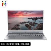 MaiBenBen XiaoMai 6CPlus for Laptop 17,3 дюйма FHD/Intel 4205U/16ГБ/51TБ SSD/DOS laptop доставка из РФ гарантия на год