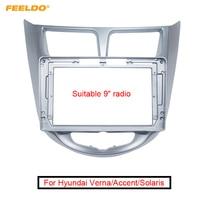 "Car Stereo 2Din Fascia Frame for Hyundai Verna/Accent/Solaris/i 25/DODGE Attitude 9"" Big Screen CD/DVD Dash Mount Trim Kit|Fascias|Automobiles & Motorcycles -"