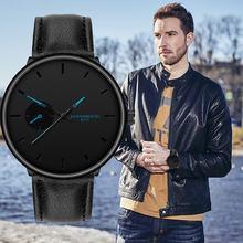 Мужские кварцевые часы одноцветные кожаный ремешок простые геометрические