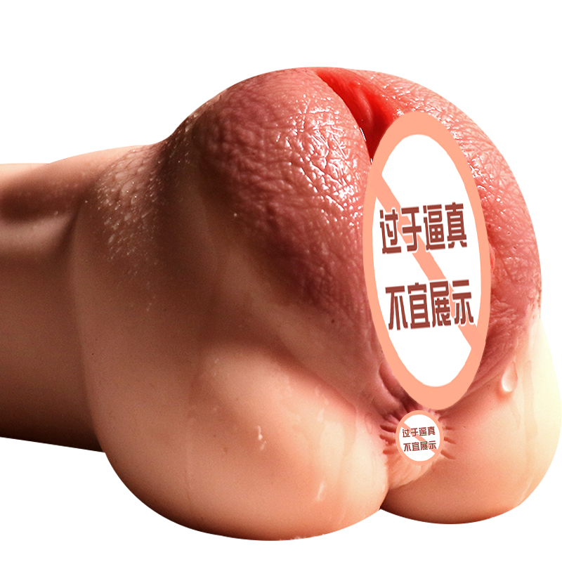 Men Realistic <font><b>Vagina</b></font> sextoy Masturbator Cup,Silicone Real Pussy,Super <font><b>Vagina</b></font> & Anal Sexual <font><b>Sex</b></font> <font><b>Toys</b></font>,<font><b>Adult</b></font> <font><b>Sex</b></font> Product image
