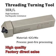 Slot-Cutter Threading-Turning-Tool-Holder SER1212H16 Carbide-Inserts Lathe Cnc-Machine
